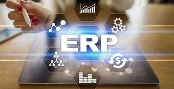 如何选择一款适合自己的跨境电商ERP系统?