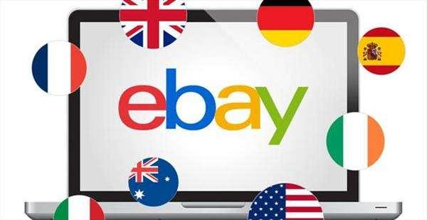eBay:非货运表现管理政策变更为物品与描述不符纠纷表现管理政策