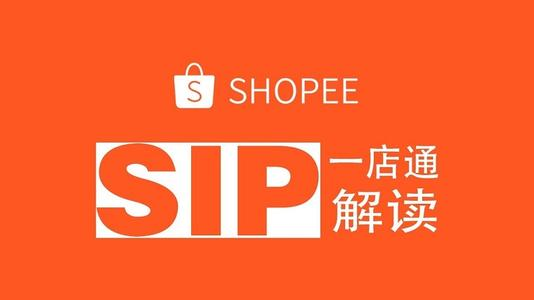 Shopee马来西亚站点可以开通Sip啦!
