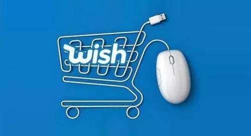Wish直发物流更新,价格、重量限制再次调整