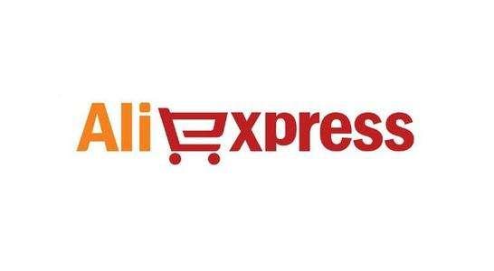 速卖通:7月1日0点起创建的线上发货订单线路运费调整通知