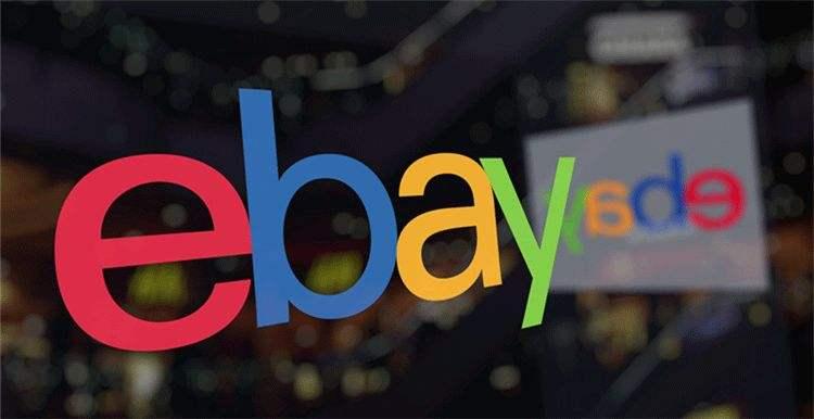 eBay推出eBay fulfillment物流计划,进一步提升物流配送和服务能力