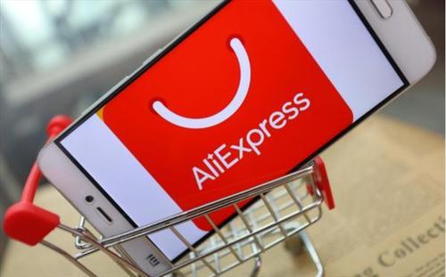 速卖通:不参与土耳其商清DDP计划将无法在土耳其进行销售