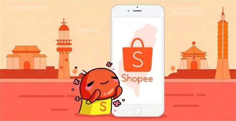 正确使用Shopee的关键词广告才是出单的关键