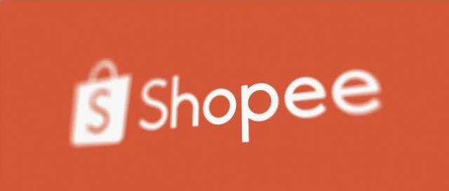 新手卖家该如何备战Shopee大促活动?