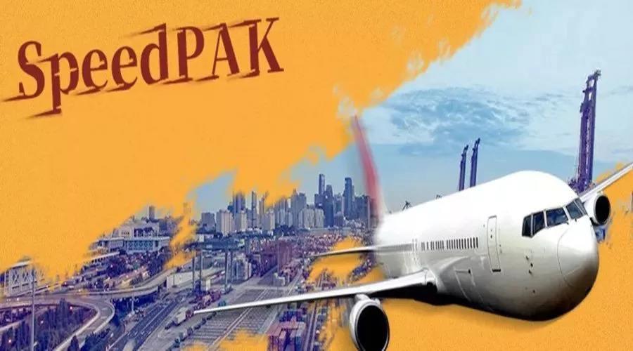 关于SpeedPAK 11月1日起运费调整的通知