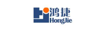 广东鸿捷国际货运代理有限公司