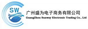 广州盛为电子有限公司